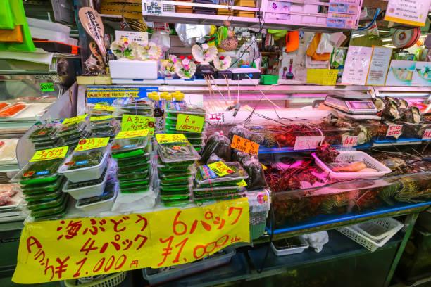 Makishi Public Market at Kokusai Dori street, Okinawa, Japan OKINAWA, JAPAN - MARCH 1, 2017 : Makishi Public Market, famous market in Kokusai street Naha, Okinawa, Japan kokusai dori okinawa stock pictures, royalty-free photos & images