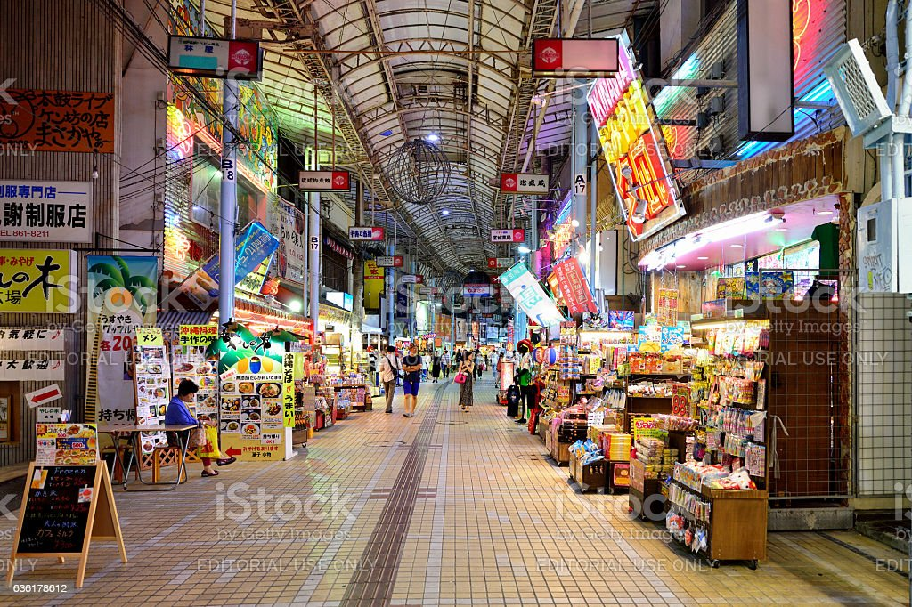 Makishi Public Market, Naha, Japan Naha, Okinawa Prefecture, Japan - August 10, 2015 : Makishi Public Market is a famous shopping street at night in Naha. There are a wide range of souvenirs, as well as is Okinawa's largest seafood wholesale market, Naha, Okinawa Prefecture, Japan. Asia Stock Photo