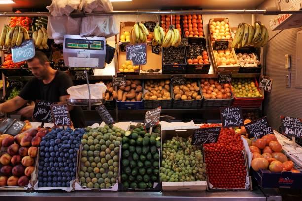 Malaga - Mercado Central de Atarazanas stock photo