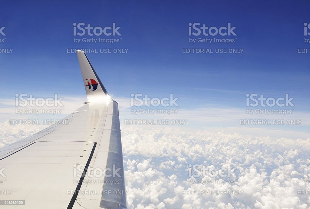 Malaysia Airlines Logo Sign Symbol Stock Photo More Pictures Of