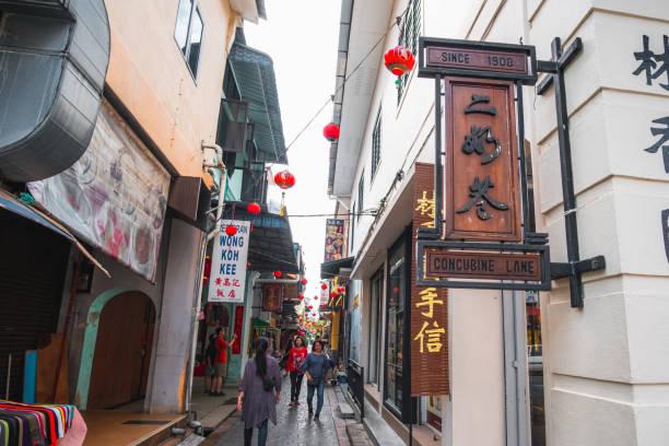 Malaysia, Ipoh, Old town. Concubine lane. stock photo