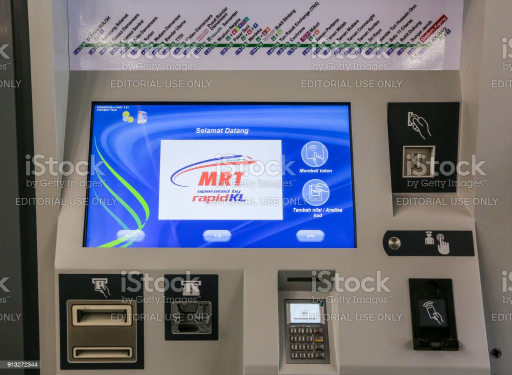 Malaysia Mrt Ticket Vending Machines Stock Photo - Download Image Now
