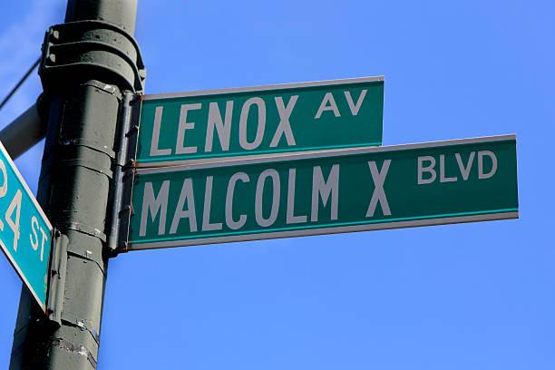 malcolm x boulevard - señalización vial fotografías e imágenes de stock