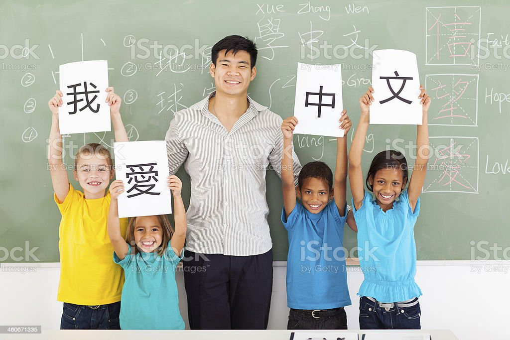 male chinese teacher with group multiracial students stock photo