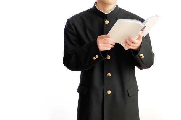 男子高校生の勉強 - 制服 ストックフォトと画像