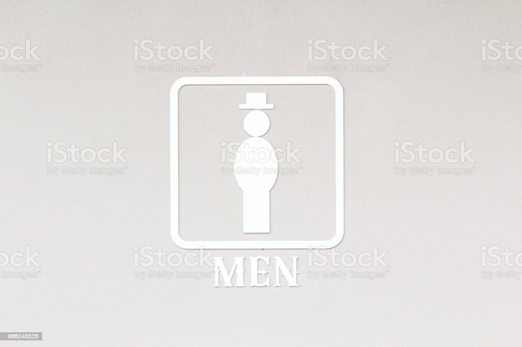 Male or Men Toilet Sign - Royalty-free Adulto Foto de stock
