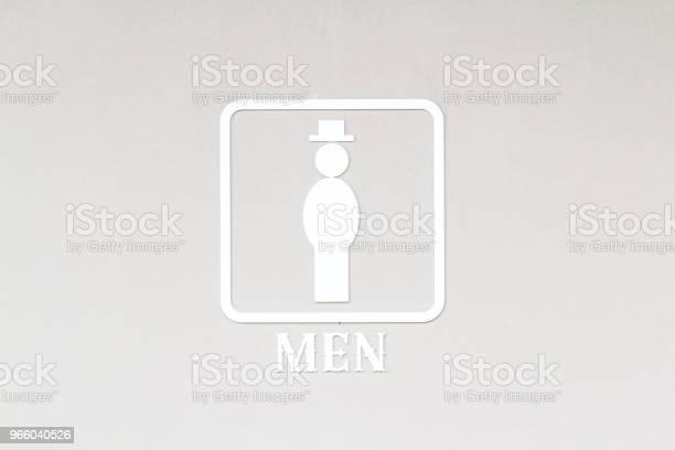 Male Or Men Toilet Sign - Fotografias de stock e mais imagens de Adulto