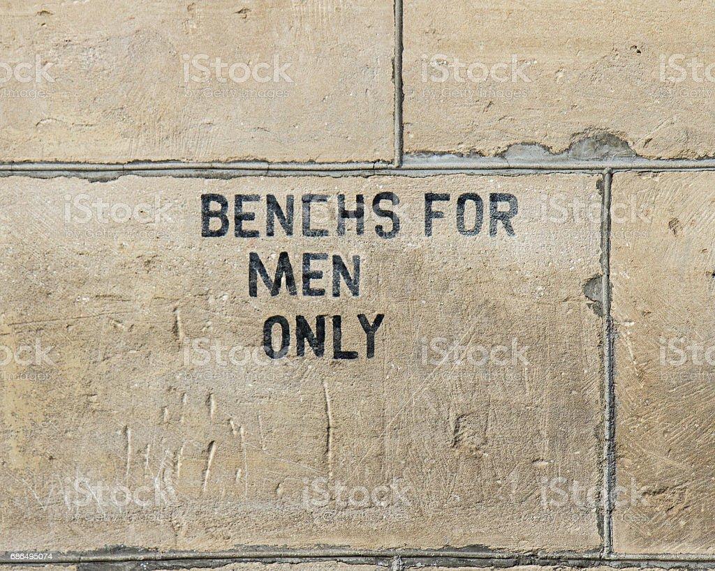 Male privilege stock photo