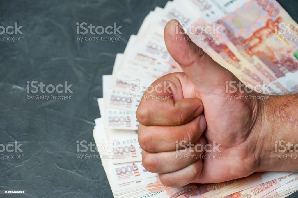 A man finds a banknote 5000 rubles. Place for your text. stock photo