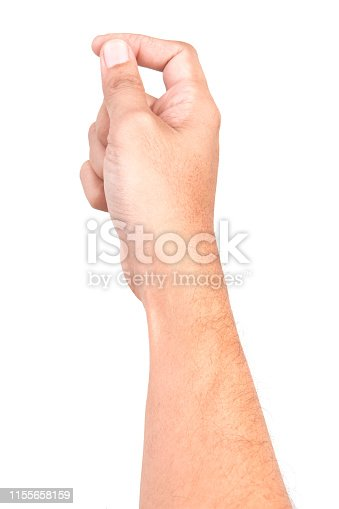 istock Man hand touching screen Isolated on white background. 1155658159