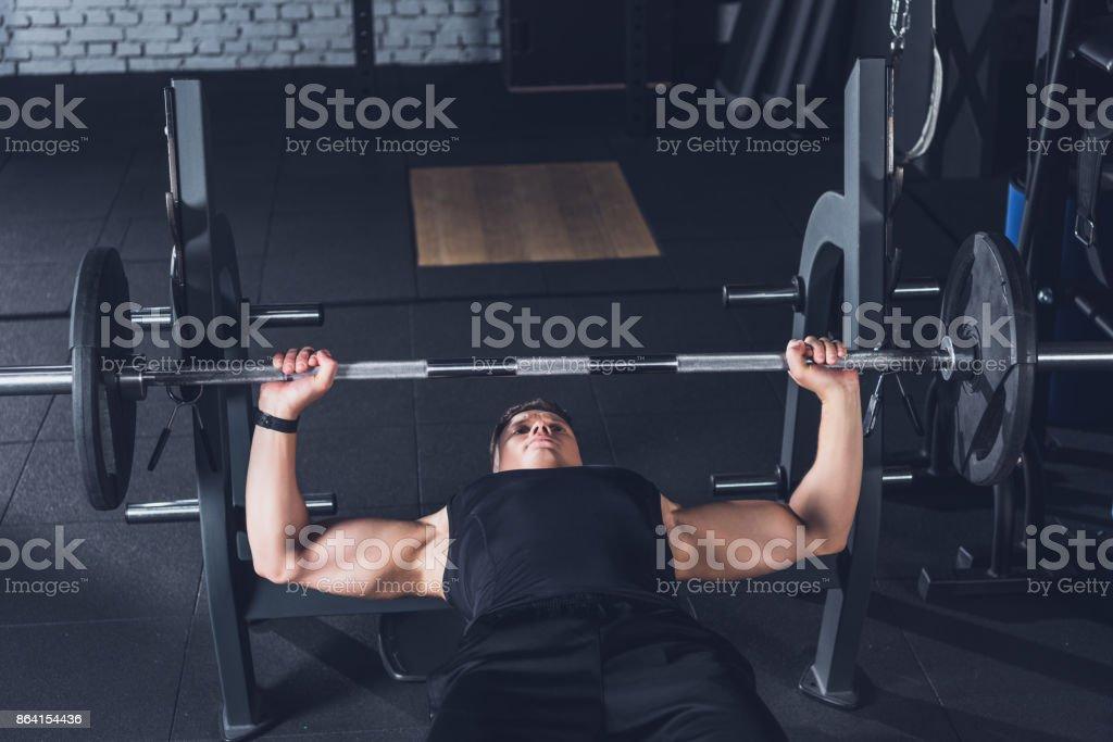 man lifting barbell royalty-free stock photo