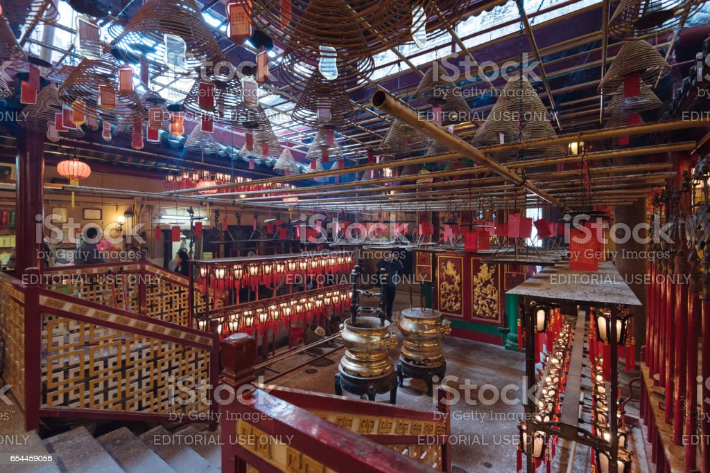 Man Mo Temple in Hong Kong. stock photo