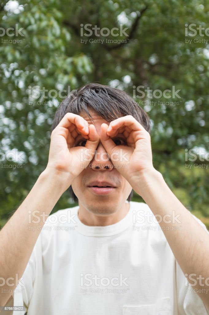 Man peeping stock photo