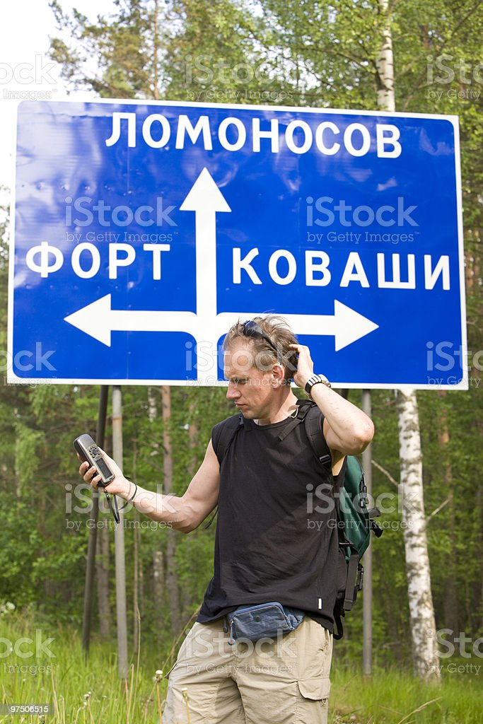 man with the navigator royalty-free stock photo