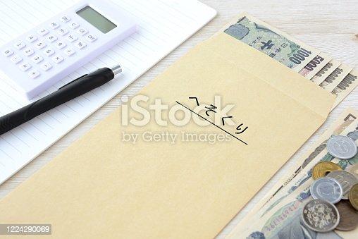 Management for secret money in Japanese