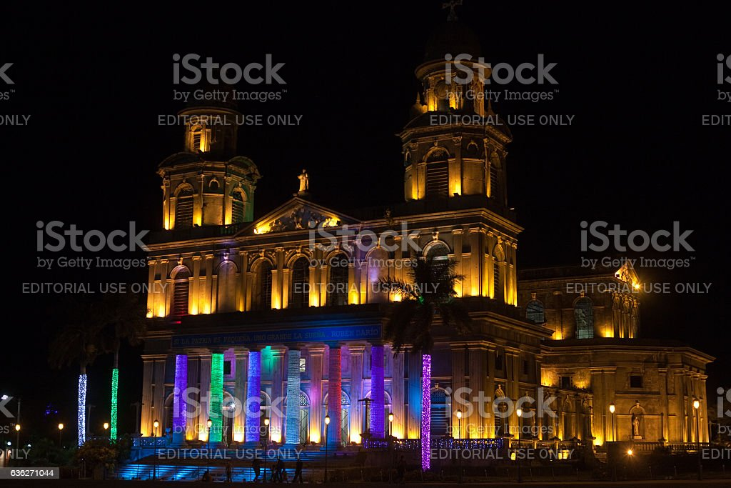 Managua Cathedral stock photo
