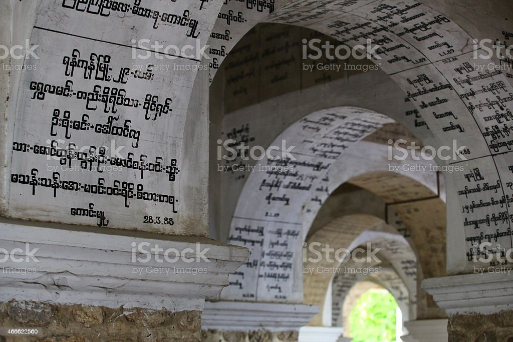 Mandalay Hill - burmese writing stock photo