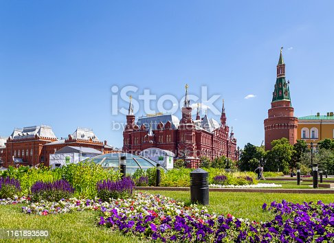 Moscow, Russia- june, 15 2018: Manege Square near the Kremlin. Moscow, Russia (day)