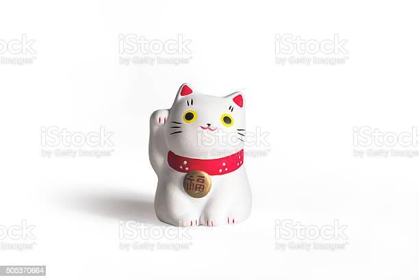 Maneki neko japanese welcoming cat picture id505370664?b=1&k=6&m=505370664&s=612x612&h=h4y6yxxpgkq1iqlwgdpnm 7t2md4hqnsywasml0i2hq=