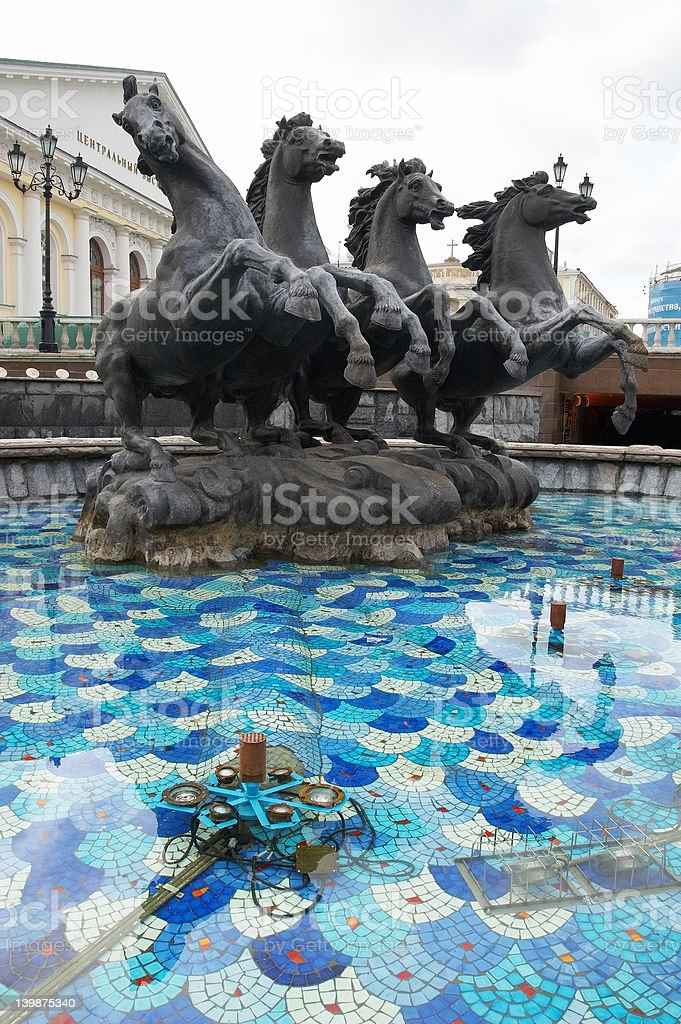 Manez Square in Moscow. royalty-free stock photo