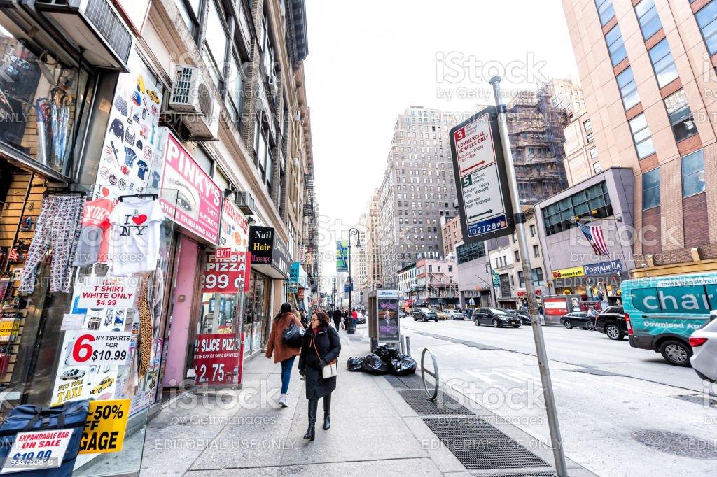 ニューヨーク マンハッタン ミッドタウン ヘラルド スクエア6 番街の道 ...