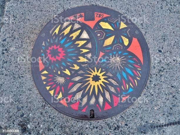 Manhole cover of matsumoto city nagano prefecture japan picture id814980068?b=1&k=6&m=814980068&s=612x612&h=edoy9z79ynia2zae4ydi5nspw4yykzfv00zpqcclqde=