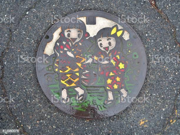 Manhole cover of matsumoto city nagano prefecture japan picture id814980076?b=1&k=6&m=814980076&s=612x612&h=cwktxuhchgelznxxdrpghu2uajntwni2b0izjrsssba=