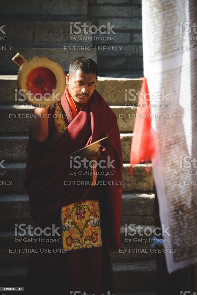 Mani rimdu ceremony stock photo