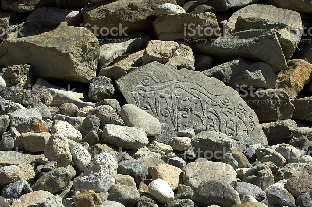Mani Stone stock photo