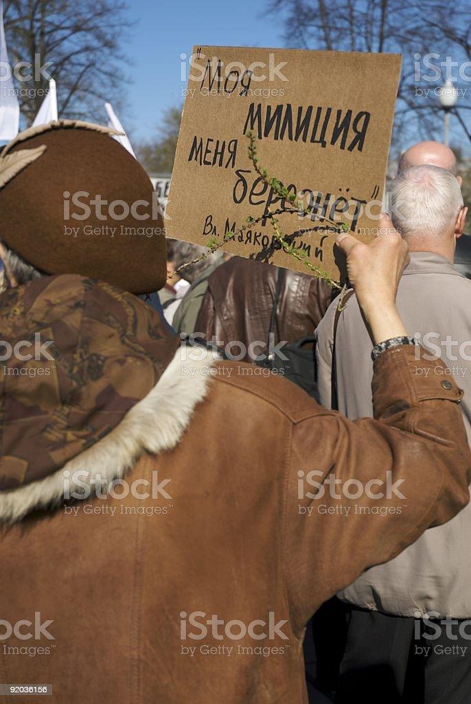 Manifestante royalty-free stock photo