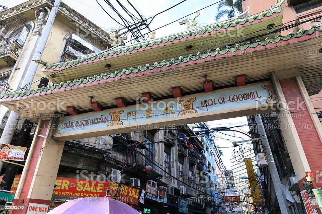Manila China Town in Philippines stock photo