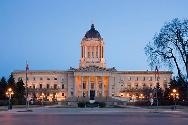 Manitoba Legislative Building stock photo