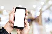 istock Man`s hand holding mobile smart phone 1041784850