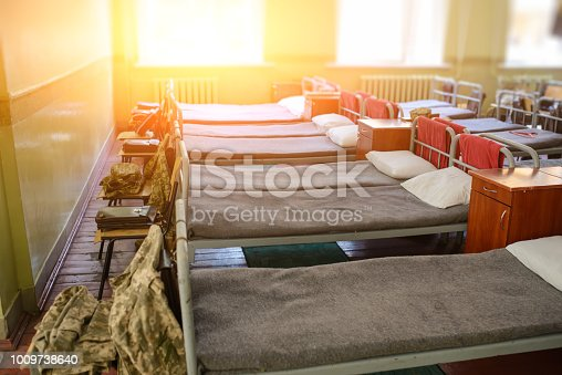 many beds in the military barracks of ukraine.