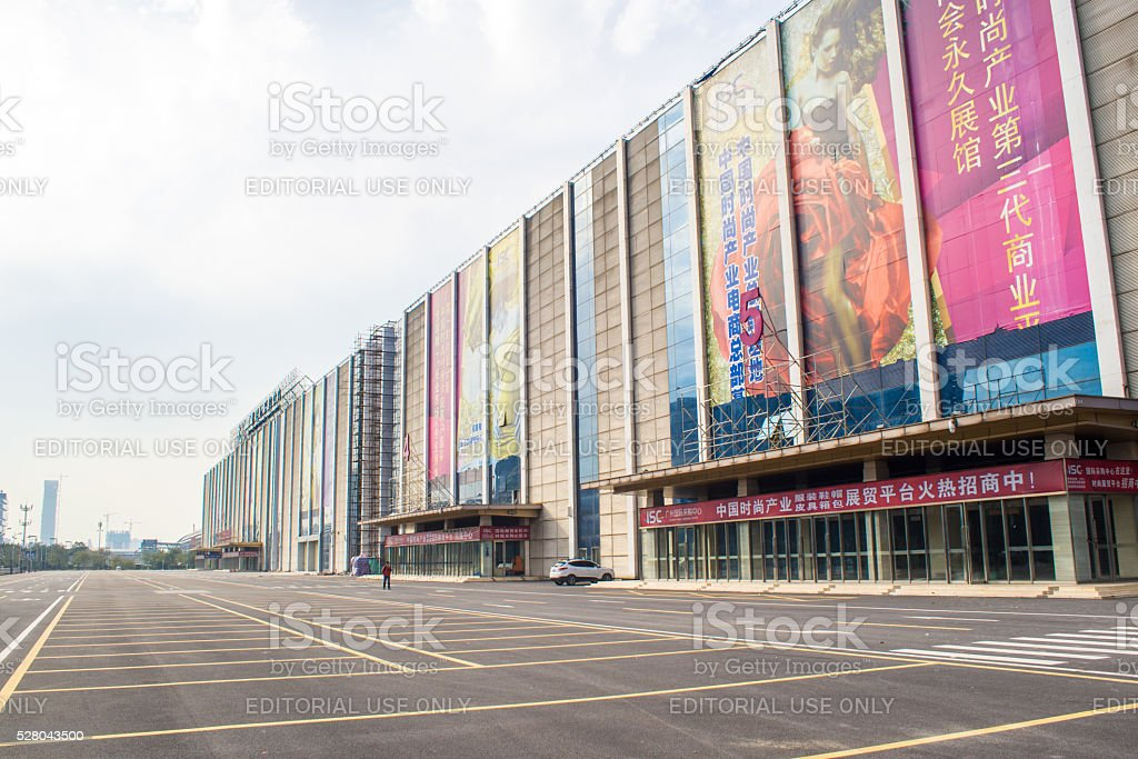 Many exhibitions including Canton Fair hold in Pazhou Complex. stock photo