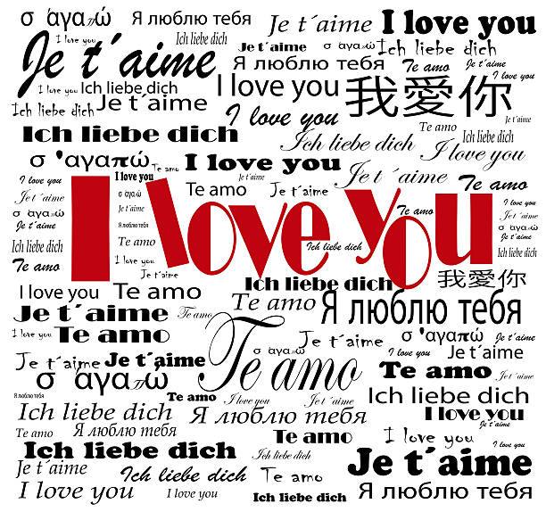 many i love you words in languages - i love you stock photos and pictures