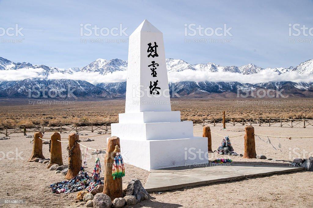 Manzanar Memorail and a Thousand Cranes stock photo