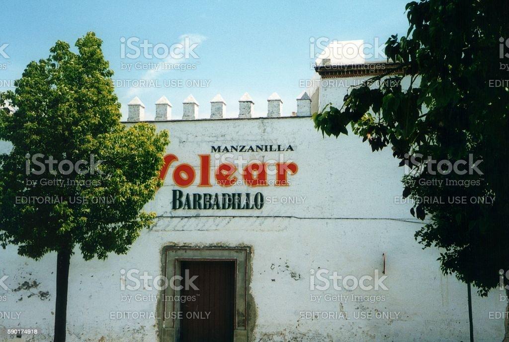 Manzanilla sherry bodega Barbadillo, San Lucar De Barrameda, Cadiz, Spain stock photo