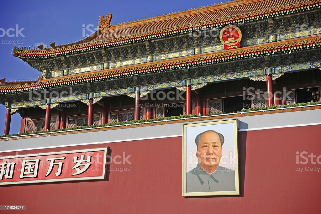 Mao royalty-free stock photo