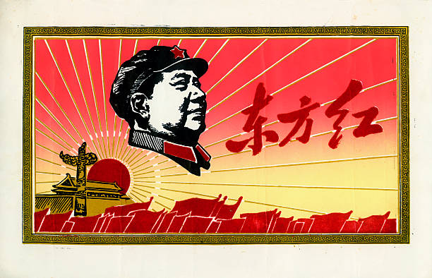 "Mao Tse-tung China The picture is my collection.A portrait of Mao Tse-tung in the sky.Tiananmen Gate and red flag below the picture.The Chinese character is """"Dongfanghong"""" that mean is the sun rises in the east. Chinese character,sun,red flag,five pointed star and collar badge was made with outing cloth in the picture.So it looks is rough.In fact this picture is in focus. mao tse tung stock pictures, royalty-free photos & images"