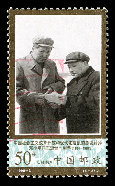 Mao tse-tung & Deng Xiaoping China postage stamp: 1998,Mao tse-tung & Deng Xiaoping mao tse tung stock pictures, royalty-free photos & images
