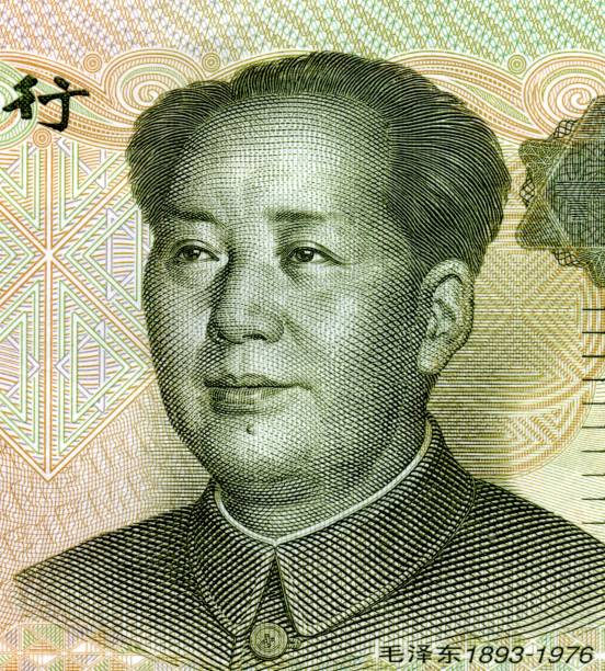 Mao Tse-Tung on 1 Yuan 1999 Banknote from China. Chinese communist leader during 1949-1976. High resolution photo. Mao Tse-Tung on 1 Yuan 1999 Banknote from China. Chinese communist leader during 1949-1976. High resolution photo mao tse tung stock pictures, royalty-free photos & images