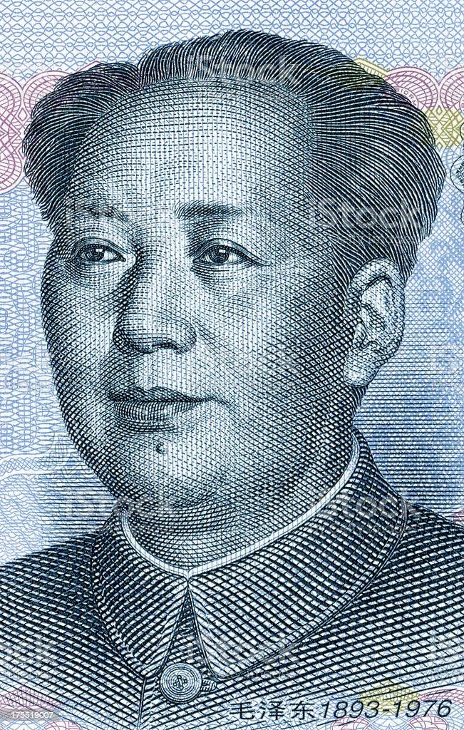 Mao Tse-Tung stock photo