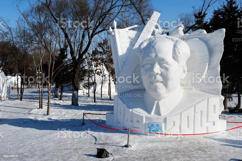 Mao Tse-Tung (Zedong) portrait at famous, annual Harbin Ice & Snow World Festival stock photo