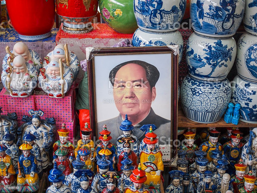 Mao Zedong antique street marked in China royalty-free stock photo