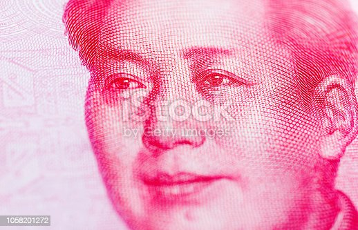 Mao Zedong on Chinese 100 yuan note.