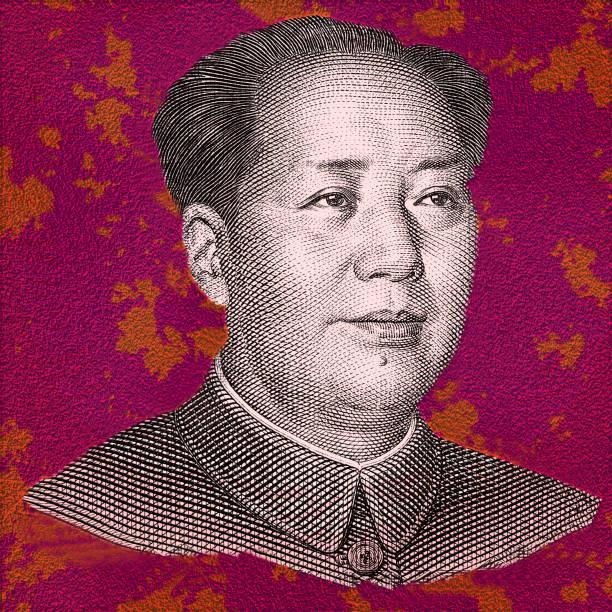 毛沢東の肖像画は、多色の背景に隔離を閉じる - 共産主義 ストックフォトと画像