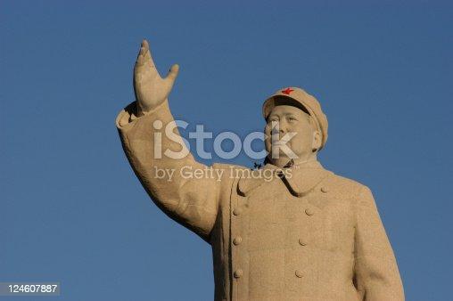 Mao Zedong statue in Renmin Square. Kashgar (Kashi). Xinjiang Uyghur Autonomous Region. China.