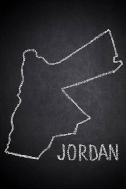 Royalty free drawing of jordan symbol pictures images and stock drawing of jordan symbol pictures images and stock photos voltagebd Choice Image