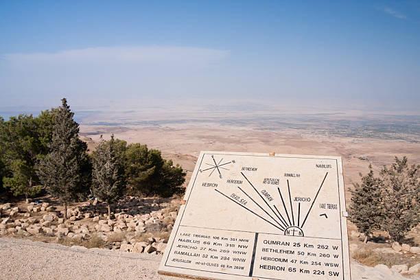Map of the Holyland on Mount Nebo in Jordan stock photo